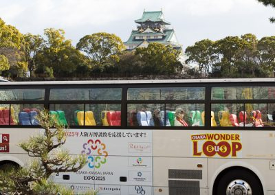 Osaka Wonder Loop Osaka Castle