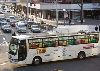 Osaka Wonder Loop Umeda
