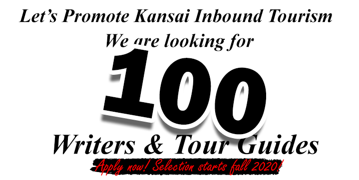 Looking for 100 writers and tour guides!